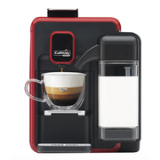 Капсульная кофемашина Caffitaly System S22 Rosso/Nero