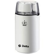 Кофемолка электрическая 250 Вт DELTA DL-087К