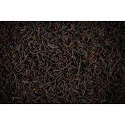 Черный Цейлонский чай РАСОТА