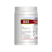 Порошковое средство для декальцинации кофемашин Cafedem D-22  (1 кг)