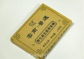 Чай Пуэр Плитка (ШЕН) 50 г