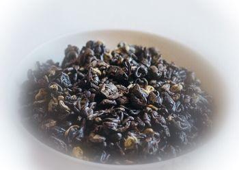 Красный чай Хун Би Ло