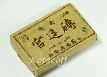 Чай Пуэр Дворцовая плитка пуэр (ШУ) 100 гр