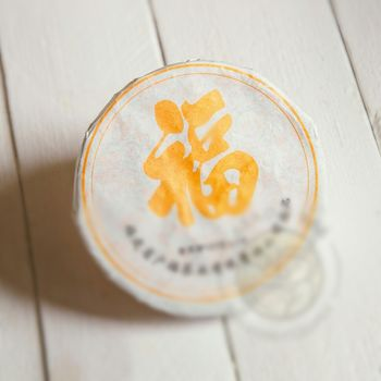 Чай Пуэр Медаль (ШУ)